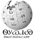 Wikipedia-logo-chr.png