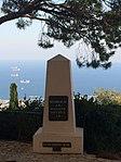 Wilhelm II of Germany obelisk in Haifa.jpg