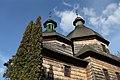 Wooden Holy Trinity church, Zhovkva, 1720 - domes (Дерев'яна церква Св. Трійці, Жовква - куполи).jpg