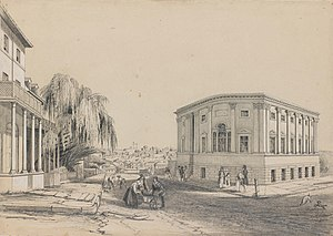 Australian Subscription Library - Image: Wr the subscription library jones 1845 47a 1735003h