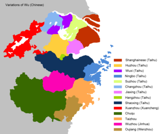 Wu Chinese - Map of the main subgroups of Wu in China