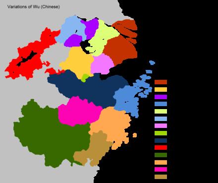China Wu