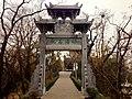 Wuchang Simenkou Shangquan, Wuchang, Wuhan, Hubei, China, 430000 - panoramio (25).jpg