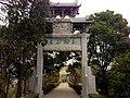 Wuchang Simenkou Shangquan, Wuchang, Wuhan, Hubei, China, 430000 - panoramio (32).jpg