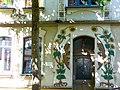 Wuppertal (5281082242).jpg