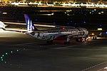 XAX A330-300 pushback. (8921630741).jpg