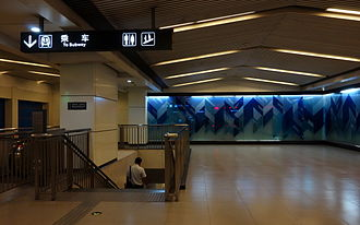 Xitucheng station - Image: XITUCHENG Station Hall 20130813