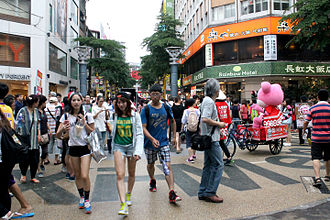 Ximending - Ximending is a popular shopping district for young people.