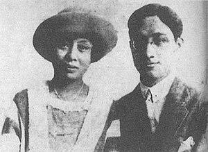 Zhang Youyi - Zhang Youyi and Xu Zhimo