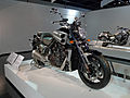 YAMAHA VMAX 2010-1 Yamaha Communication Plaza.jpg