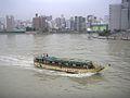 Yakatabune-oct11-2004.jpg