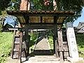 Yakusho-ji (Minamiuonuma).JPG