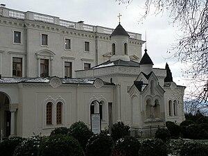Livadia Palace - The chapel