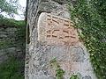 Yeghishe Arakyal Monastery - Եղիշե առաքյալի վանք 08.JPG