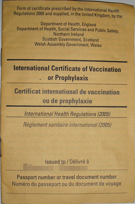 The cover of a certificate that confirms the holder has been vaccinated against yellow fever Yellow fever certificate.JPG