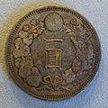 Yen, Emperor Mutsuhito (Meiji), Japan, 1882 - Bode-Museum - DSC02713.JPG