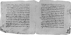 Talmud - A page of a medieval Jerusalem Talmud manuscript, from the Cairo Geniza