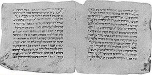 A page from a medieval Jerusalem Talmud manusc...