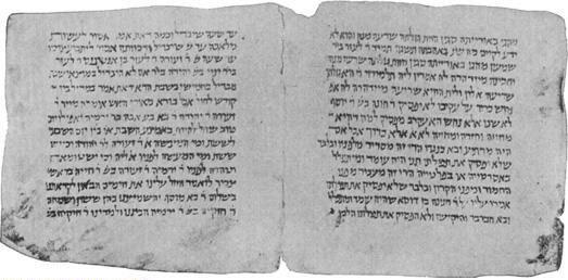 Yerushalmi Talmud