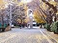 Yokohama-City-Univ-KanazawaHakkei-ClockTower02.jpg
