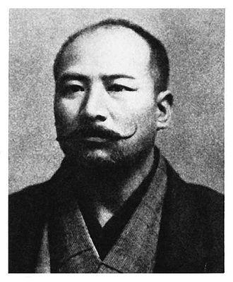 Yokoyama Sakujiro - Yokoyama Sakujirō, the Guardian of the Kōdōkan.