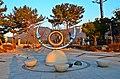 Yongji Culture Park.jpg