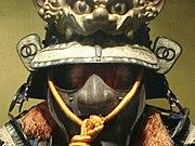 Yoroi mask