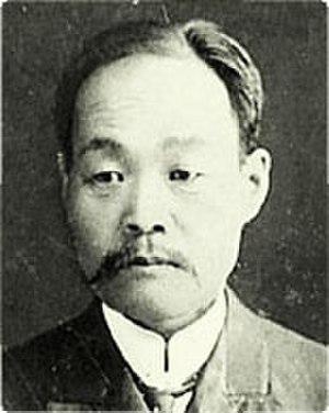 Yu Kil-chun - Image: Yu Kil chun