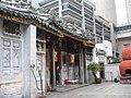 Yueh Hai Ching Temple 5.JPG