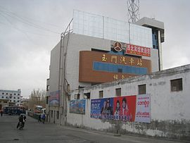 Yumen Bus Station 01.jpg