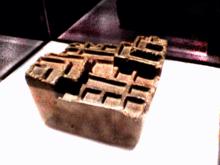 Фибоначчиева система счисления