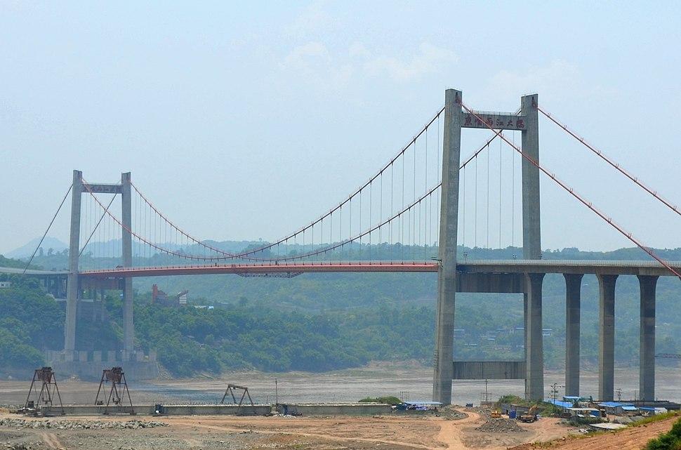 Yuzui Yangtze River Bridge.JPG