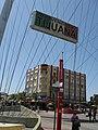 """""""Bienvenidos a Tijuana"""" arch - panoramio.jpg"""