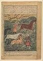 """Rustam Captures the Horse Rakhsh"", Folio from a Shahnama (Book of Kings) MET DP215772.jpg"