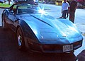 '80 Chevrolet Corvette (Auto classique Salaberry-De-Valleyfield '11).JPG