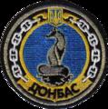 (U500) Donbas.png
