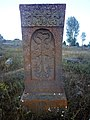 +Angeghakot grave 07.jpg