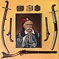 Γιαταγάνια, πιστόλες, παλάσκες και τυφέκιον του στρατηγού Βασιλείου Πετιμεζά.jpg