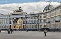 Ансамбль Дворцовой площади (5).jpg