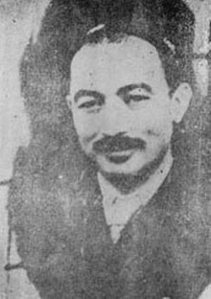Ehmetjan Qasim - Image: Ахмаджан Касыми1