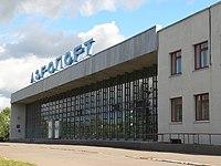 Аэровокзал Вологда.jpg