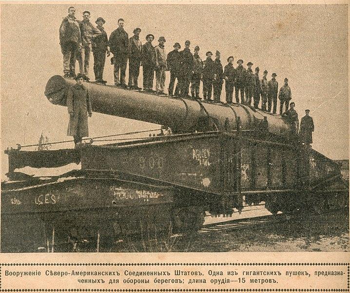 File:Береговое орудие США. Нива №19-1916 г..jpg