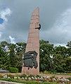 Братська могила учасників громадянської війни в Пирятині.jpg