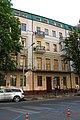 Будинок прибутковий Київ Ярославів Вал вул., 17-а.JPG