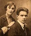 Василий Иванович и Валентина Петровна Чуйковы, 1926 год.jpg
