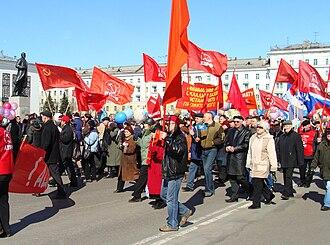 Communist Party of the Russian Federation - Image: Верной дорогой идёте, товарищи!