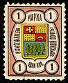 Ветлужский уезд № 1 (1905-13 г.) (2).jpg