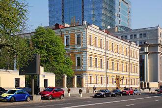 National Academy of Sciences of Ukraine - Presidium building of the National Academy of Sciences of Ukraine, former boarding house of countess Levashova