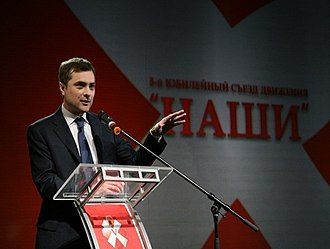 Vladislav Surkov - Surkov giving a speech during the Fifth Congress of the Nashi Youth Movement