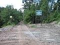 Военный кордон Лепсари. Совсем новая табличка - panoramio.jpg